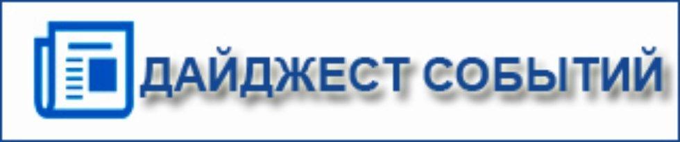 ПОРТАЛ КФУ \ Сведения об образовательной организации \ Структура КФУ \ Управленческие подразделения \ Департамент информатизации и связи \ Тестовый раздел для нового портала \ Кафедра генетики