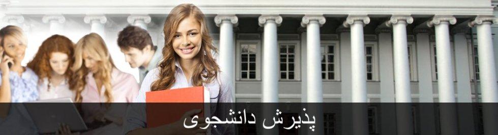 Портал КФУ \ صفحه اصلی \ آموزش در دانشگاه