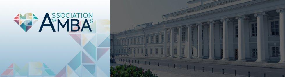Высшая школа бизнеса КФУ переаккредитована Международной ассоциацией АМВА