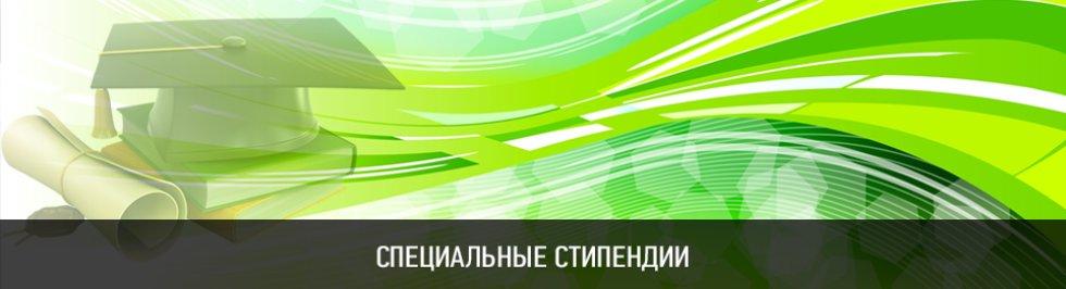 Портал КФУ \ Об Университете \ Структура КФУ \ Управленческие подразделения \ Департамент образования \ Структура \ Отдел учета и отчетности образовательного процесса