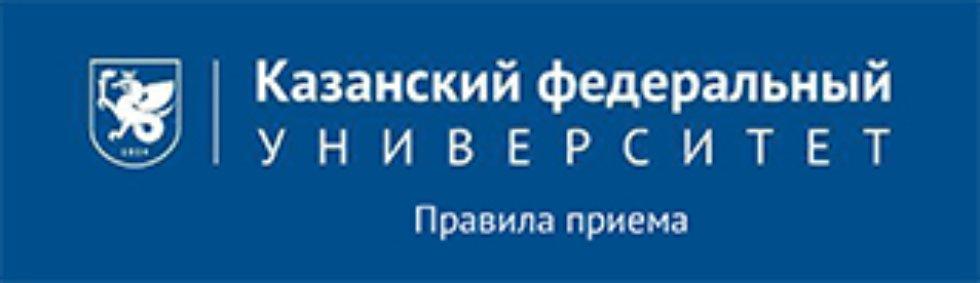 ПОРТАЛ КФУ \ Образование \ Химический институт им. А.М. Бутлерова \ Абитуриентам