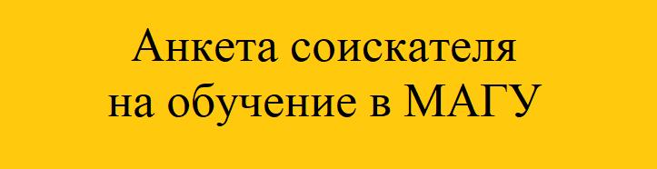 ПОРТАЛ КФУ \ Образование \ Высшая школа государственного и муниципального управления \ Малая академия государственного управления
