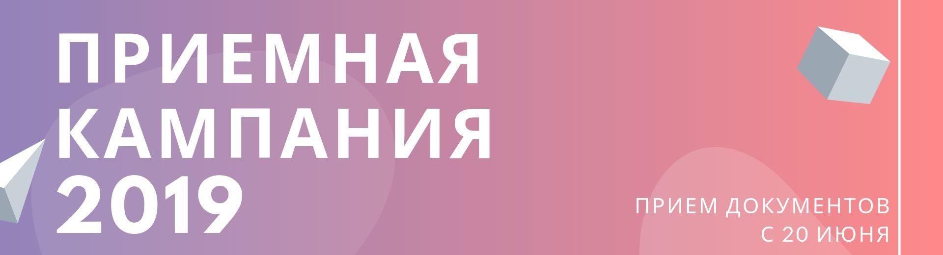 Портал КФУ \ Образование \ Институт социально-философских наук и массовых коммуникаций