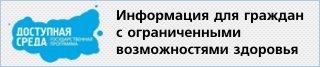 ПОРТАЛ КФУ \ Образование \ Елабужский институт КФУ \ Образование \ Студентам