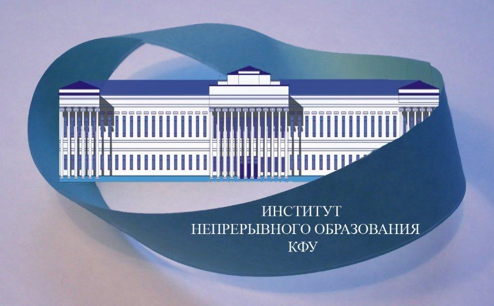 Institute of Continuing Education  ,