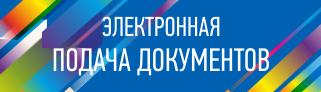 ПОРТАЛ КФУ \ Образование \ Высшая школа информационных технологий и информационных систем