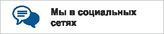 Институт экологии и географии ВКонтакте