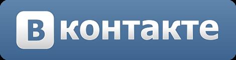 ПОРТАЛ КФУ \ Международная деятельность \ Международные центры КФУ \ Oxford Russia Fund