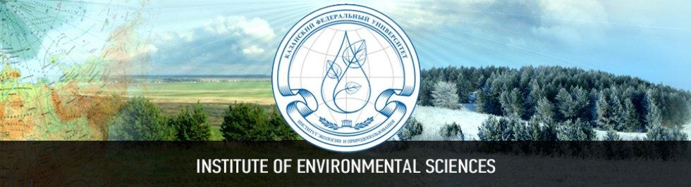 ������ ��� \ Academic Units \ Natural Sciences \ Institute of Environmental Sciences