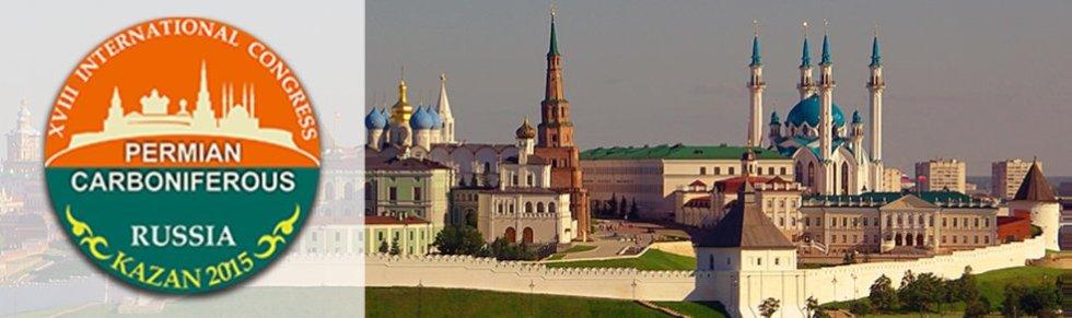 ������ ��� \ ����������� \ �������� �������� � ������������ ���������� \ ICCP 2015. Kazan