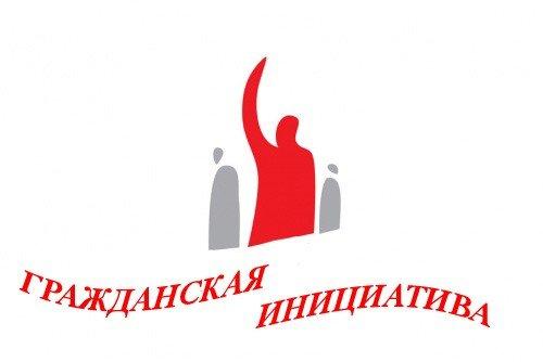 Гражданская инициатива ,общество, благотворительная помощь, социально-значимые проекты