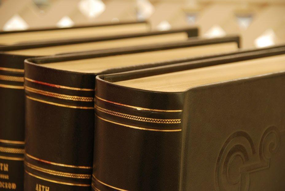 Электронная библиотека ,Учебные и методические материалы института