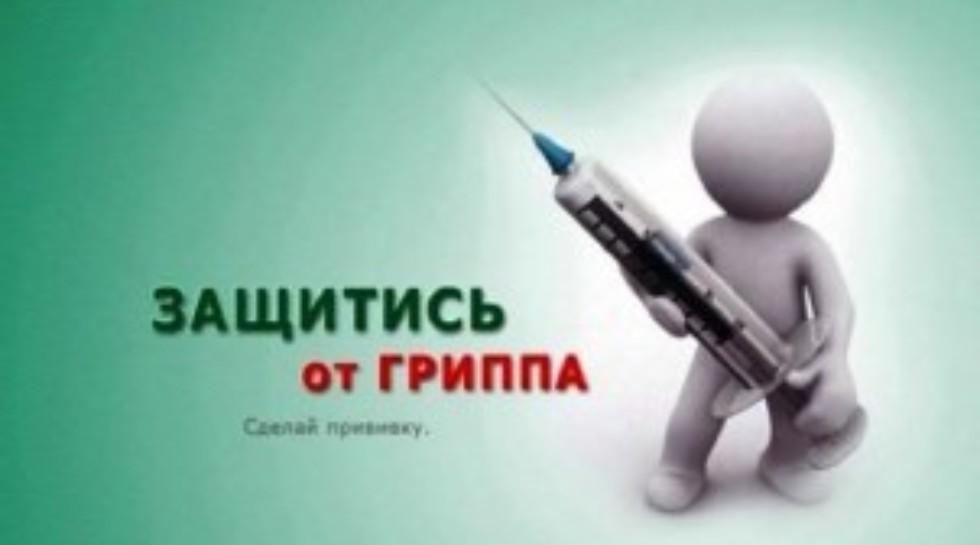 ПОРТАЛ КФУ \ Международная деятельность \ Адаптация иностранных граждан \ Медицинская помощь