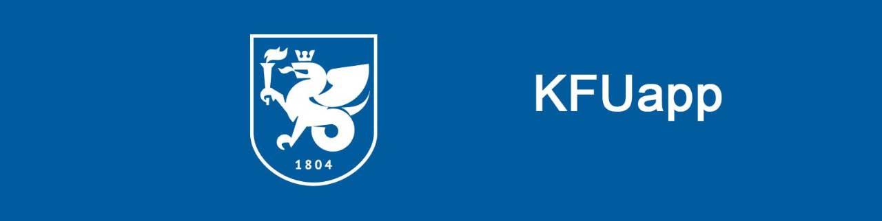 Портал КФУ \ Об Университете \ Структура КФУ \ Вспомогательные подразделения \ Инженерный центр телекоммуникаций и информационных систем КФУ \ Мобильные приложения \ Мобильное приложение - KFUapp