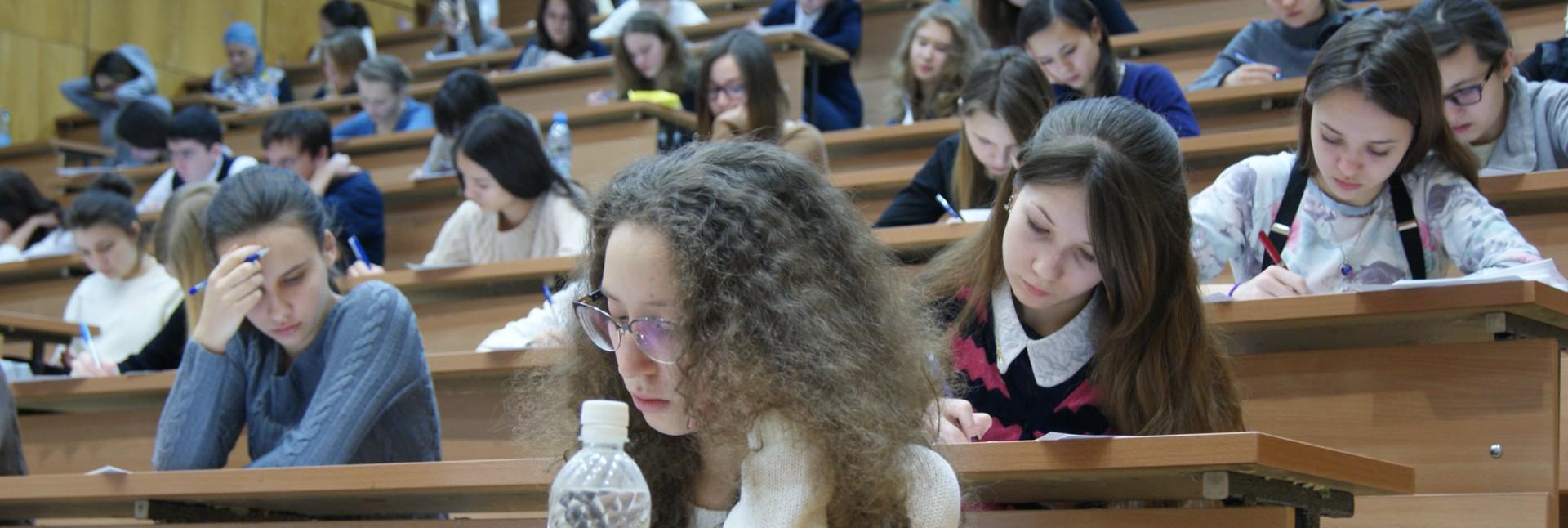 Межрегиональные предметные олимпиады Казанского федерального университета