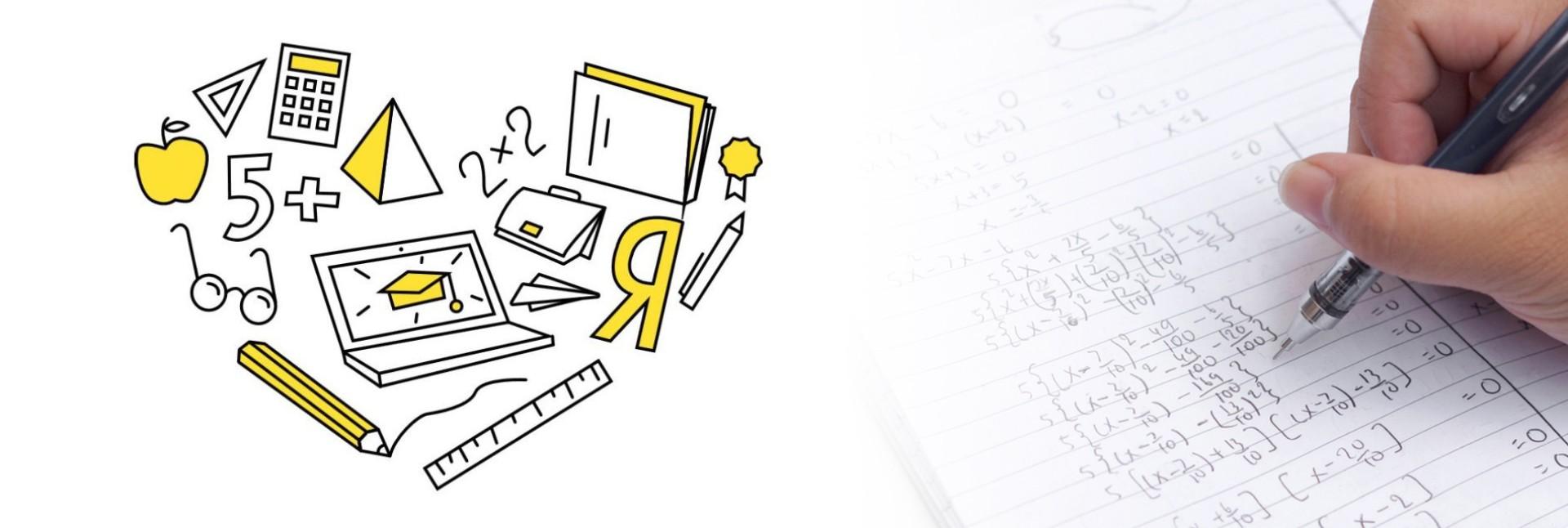 КФУ станет площадкой проведения в Казани контрольной по математике от 'Яндекса'
