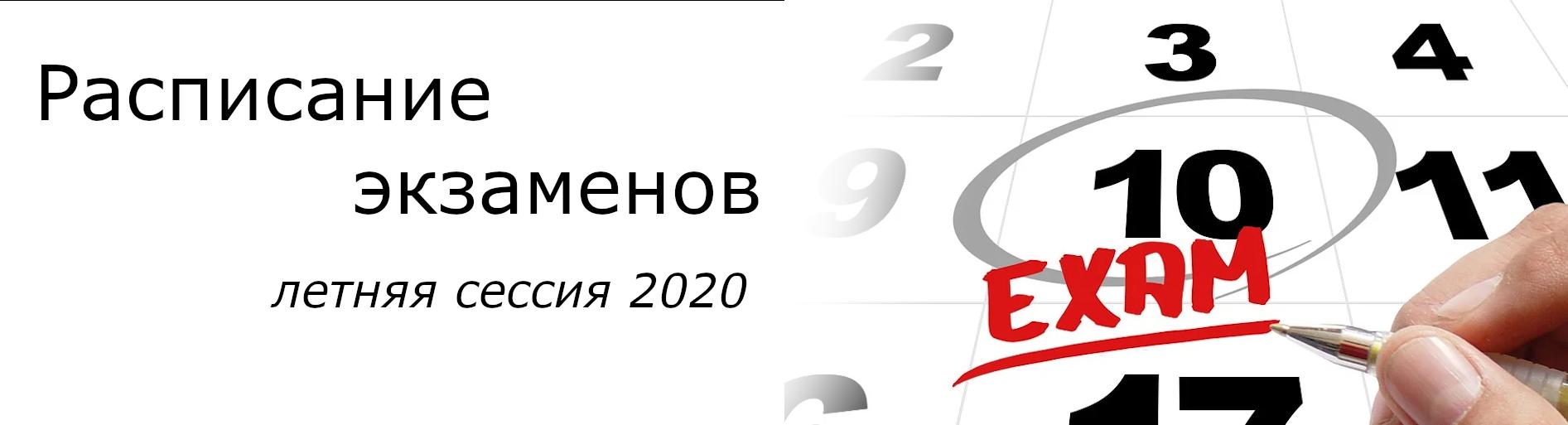 Портал КФУ \ Образование \ Институт математики и механики им. Н.И. Лобачевского \ Учебный процесс