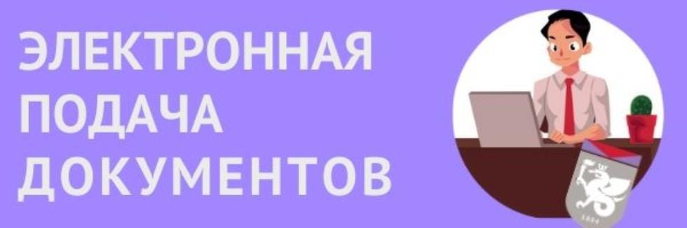 ПОРТАЛ КФУ \ Образование \ Институт социально-философских наук и массовых коммуникаций \ Абитуриенту \ БАКАЛАВРИАТ \ Телевидение