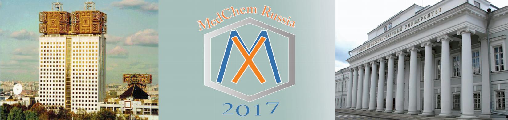 Портал КФУ \ Сведения об образовательной организации \ Структура КФУ \ Научно-образовательный центр фармацевтики \ Конференции \ 3-я Российская конференция по медицинской химии