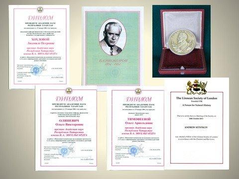Достижения и награды ,награды, медали,заслуги