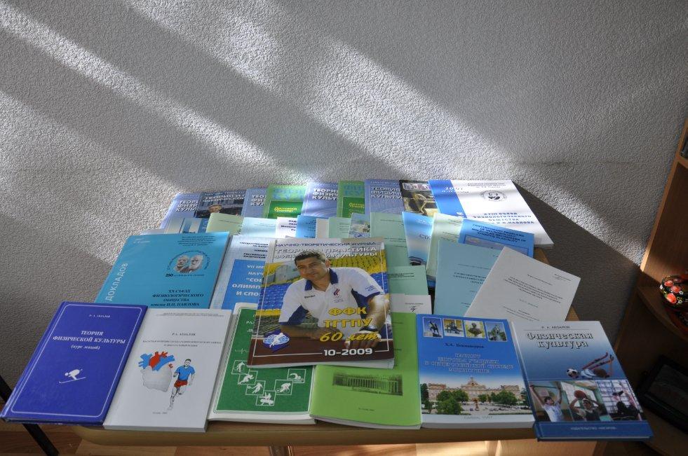 Учебные пособия ,Учебные и учебно-методические пособия