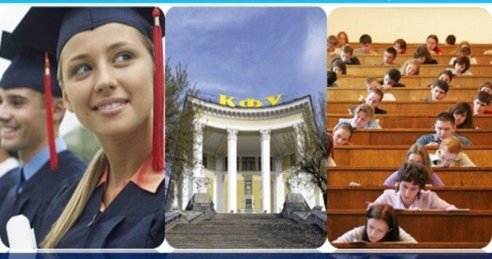 Center of the Magistracy ,Center Of The Magistracy, degree, Management