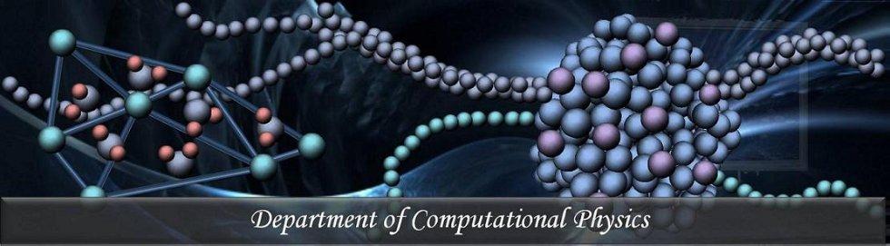 Портал КФУ \ Academic Units \ Physics, Mathematics and IT \ Institute of Physics \ Structure \ Departments \ Department of Computational Physics \ History