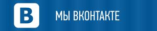 ПОРТАЛ КФУ \ Образование \ Набережночелнинский институт \ Сведения об образовательной организации