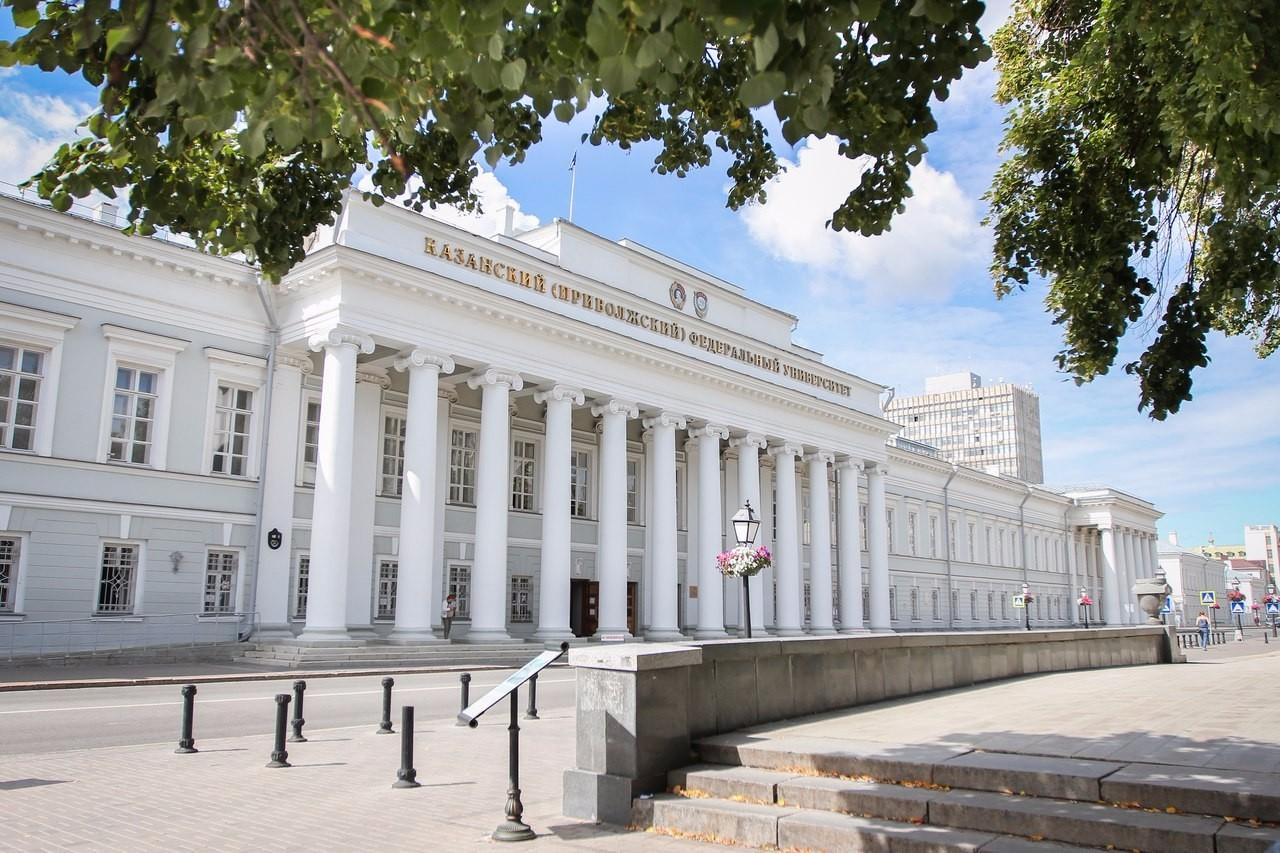 Международная конференция по алгебре, анализу и геометрии 2021 ,конференция, алгебра, анализ, геометрия, Казань, 2021