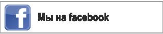 ПОРТАЛ КФУ \ Сведения об образовательной организации \ Структура КФУ \ Управленческие подразделения \ Департамент развития образовательных ресурсов \ Новости