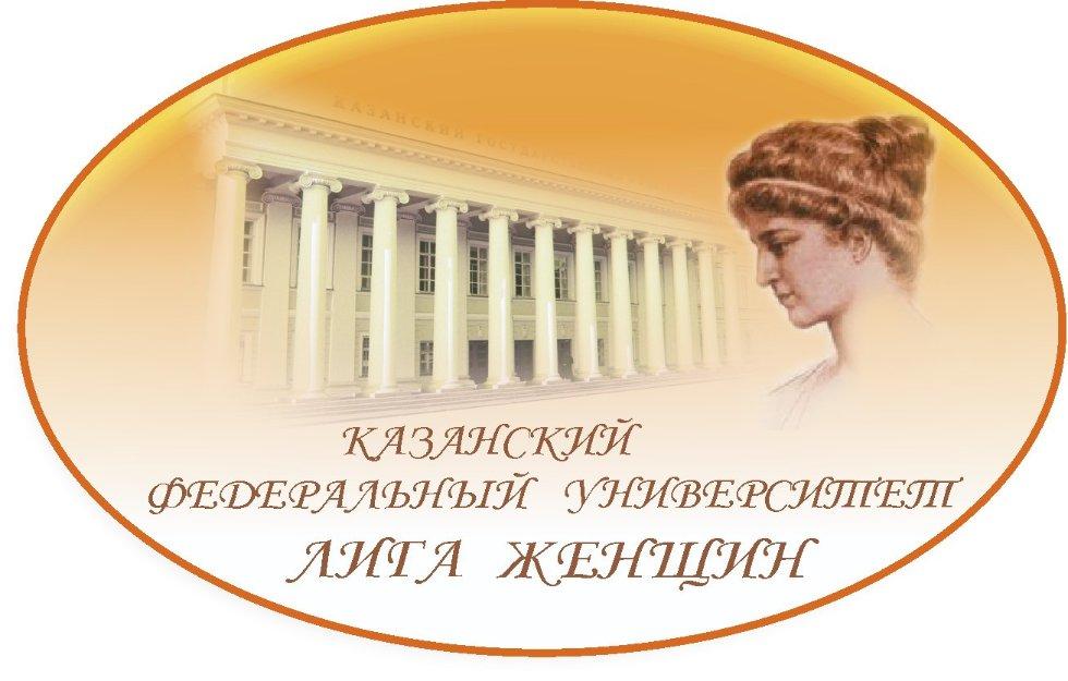 Эмблема ,эмблема Лиги женщин
