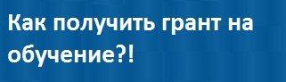 ПОРТАЛ КФУ \ Образование \ Высшая школа информационных технологий и информационных систем \ Поступающим