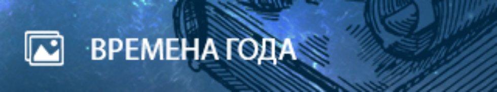 ПОРТАЛ КФУ \ Университет и общество \ Выпускникам