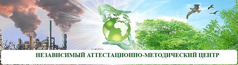 Портал КФУ \ Образование \ Институт непрерывного образования