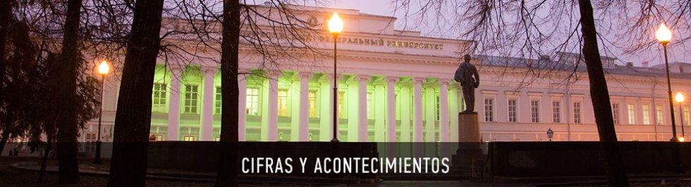 Портал КФУ \ Página inicial \ Sobre la Universidad \ Cifras y acontecimientos