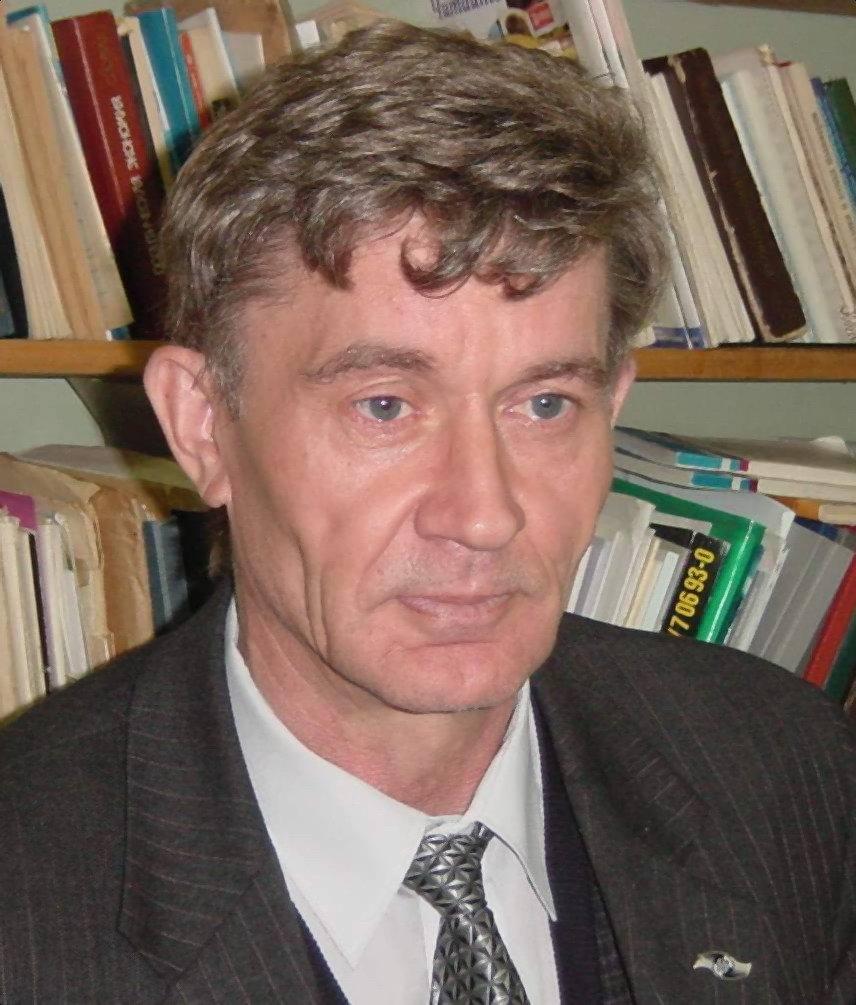 Скирда В.Д.