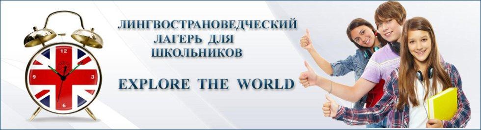 Портал КФУ \ Образование \ Институт международных отношений, истории и востоковедения \ Центр развития компетенций