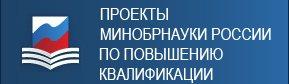 ПОРТАЛ КФУ \ Образование \ Дополнительное образование