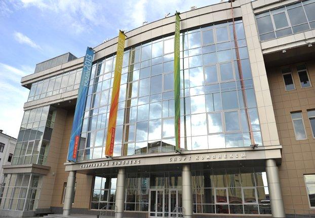 Спортивный комплекс 'Москва'