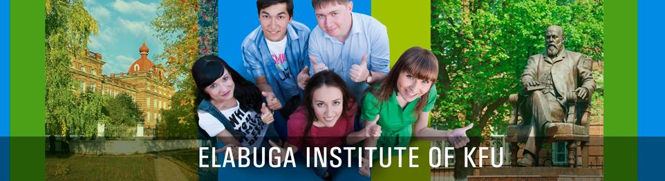 ������ ��� \ Academic Units \ All Institutes and Faculties \ Elabuga Institute