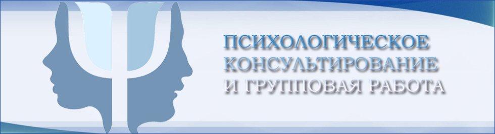 Портал КФУ \ Образование \ Институт психологии и образования \ Структура \ НОЦ практической психологии, этнопсихологии и межкультурных коммуникаций:Восток-Запад(Тренинг-центр)