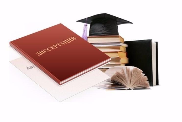 Диссертационный совет по педагогике Д212.081.02 ,Диссертационный совет по педагогике