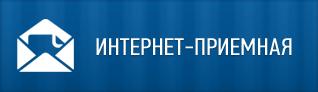 ПОРТАЛ КФУ \ Сведения об образовательной организации \ Структура КФУ \ Управленческие подразделения \ Департамент образования