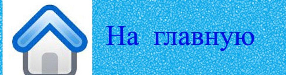 ПОРТАЛ КФУ \ Образование \ Институт фундаментальной медицины и биологии \ Кафедры и другие подразделения \ Центры превосходства САЕ \ Двигательная нейрореабилитация