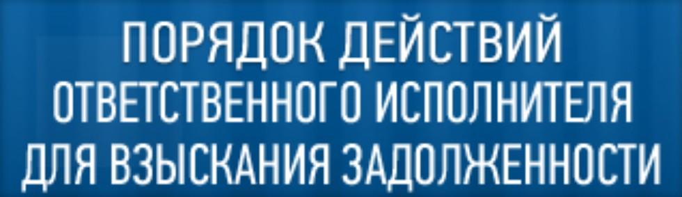 ПОРТАЛ КФУ \ Об Университете \ Структура КФУ \ Управленческие подразделения \ Правовое управление \ В помощь работнику