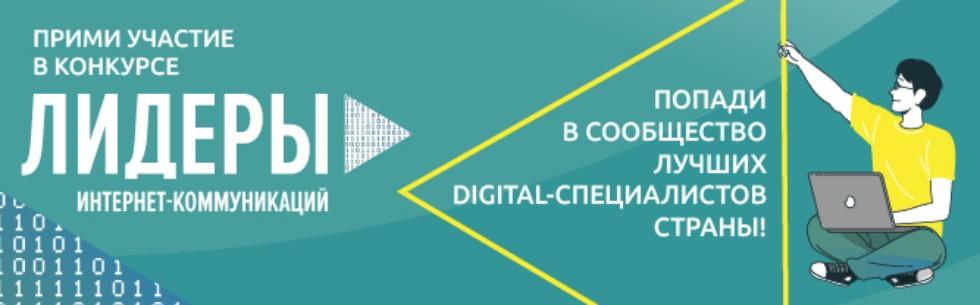 Портал КФУ \ Образование \ Институт вычислительной математики и информационных технологий (ИВМиИТ-ВМК)