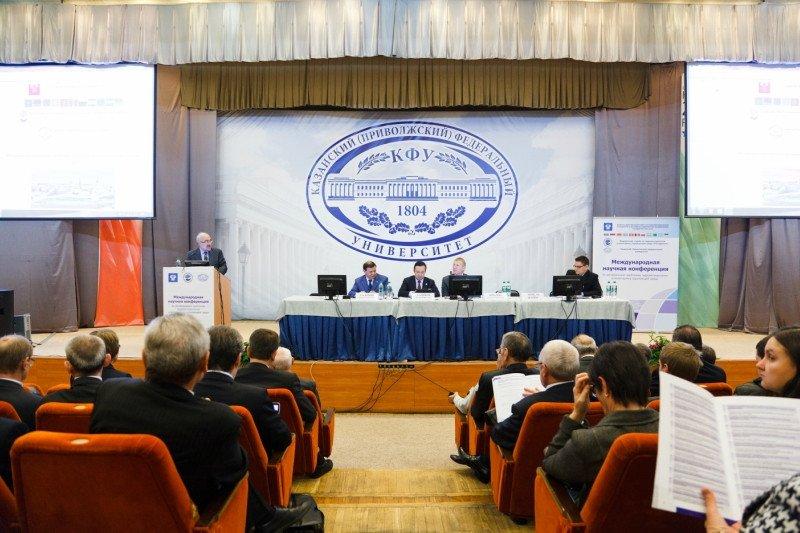 Международная конференция по региональным проблемам гидрометеорологии и мониторинга окружающей среды ,конференция, гидрометеорология, метеорология