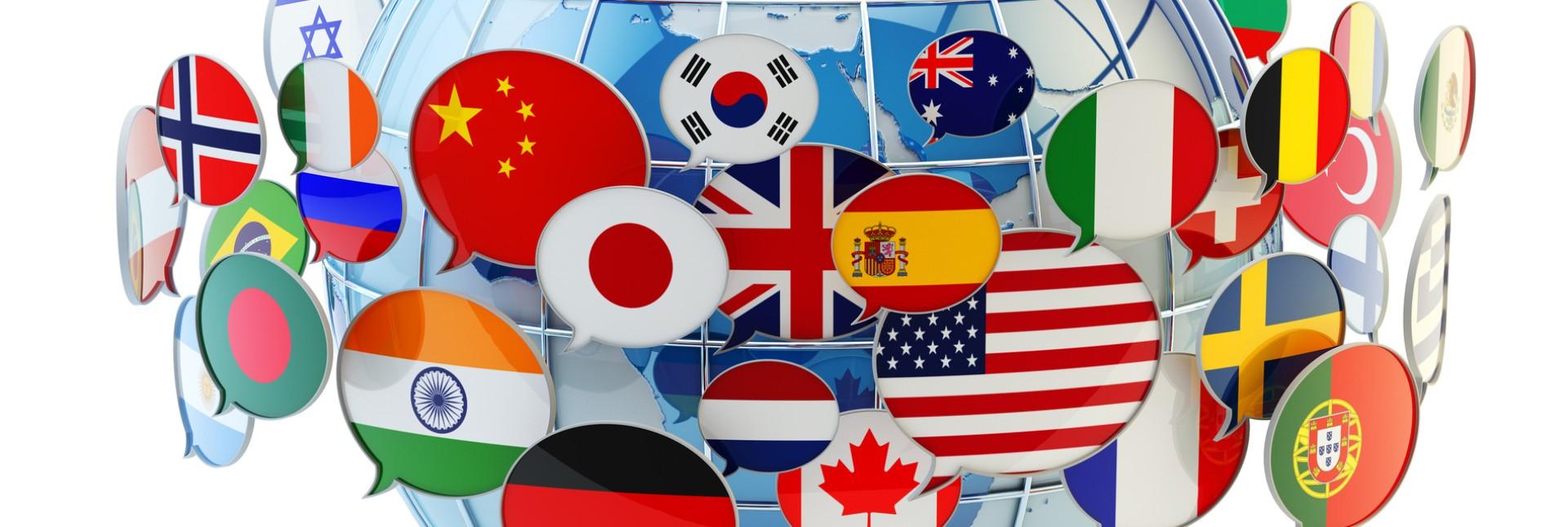 Вернисаж иностранных языков