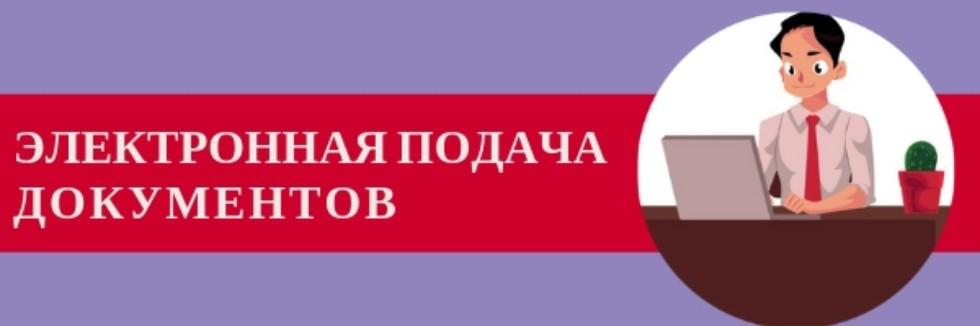 ПОРТАЛ КФУ \ Образование \ Институт социально-философских наук и массовых коммуникаций \ Абитуриентам