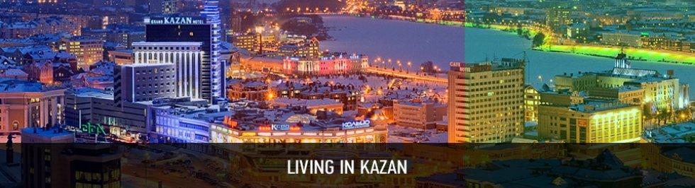 Портал КФУ \ Support for prospective students \ Student Life \ Living in Kazan